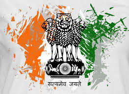 Image result for government of india